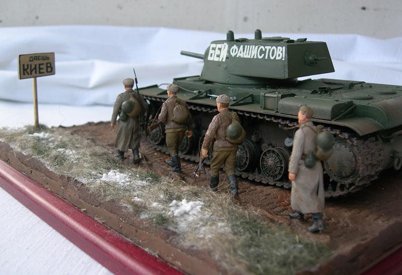 Учебка: Шел солдат..., фото #1