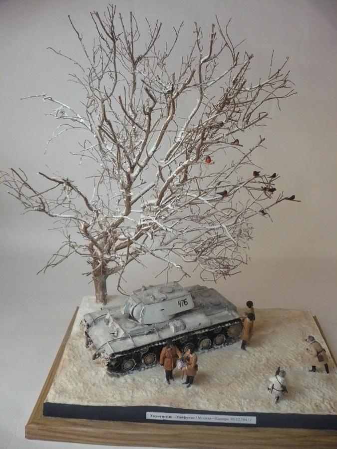 http://www.diorama.ru/_img/content/gallery/2692/2.jpg