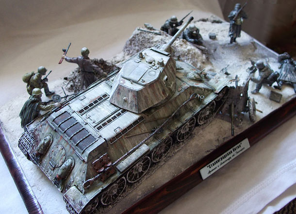 Учебка: В ноябре 1942 (Cталинградская битва)