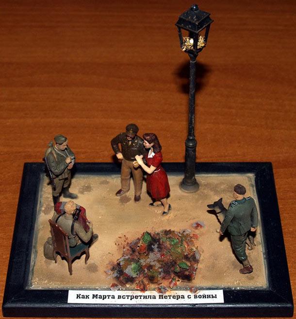 Учебка: Как Марта встретила Петера с войны