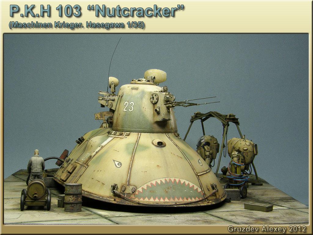 Диорамы и виньетки: P.K.H 103 Nutcracker или «Щелкунчик», фото #4