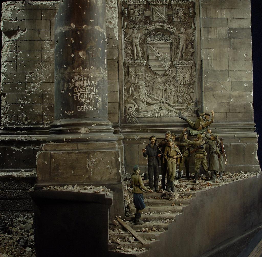 Диорамы и виньетки: Сталинград – Берлин, фото #30