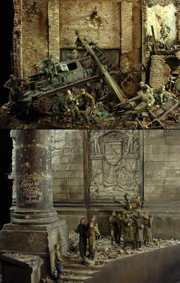 Диорамы и виньетки: Сталинград – Берлин