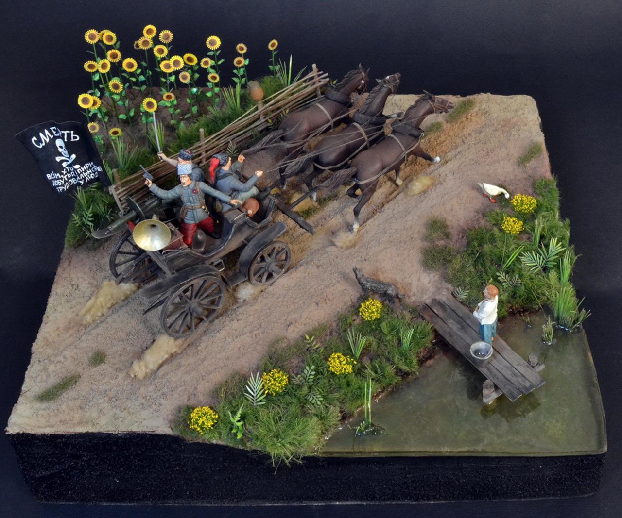 Диорамы и виньетки: Гуляй-поле, фото #11