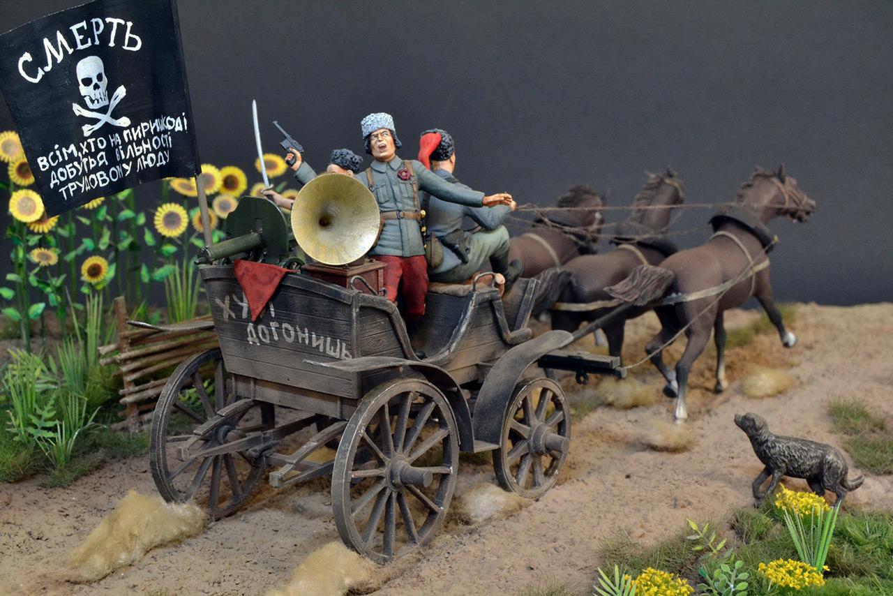 Диорамы и виньетки: Гуляй-поле, фото #8