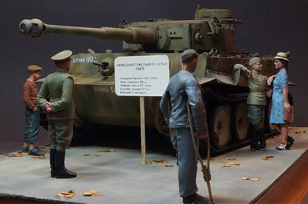 Диорамы и виньетки: На выставке трофейного оружия в Москве