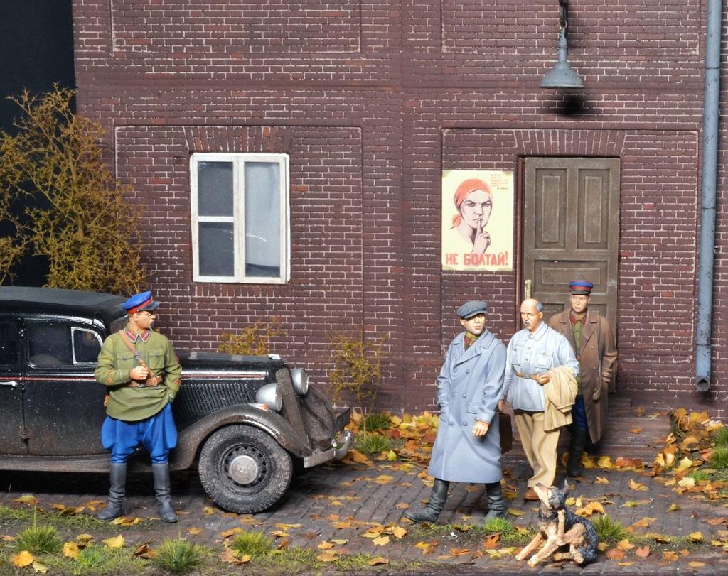 Диорамы и виньетки: 1937-й, фото #10