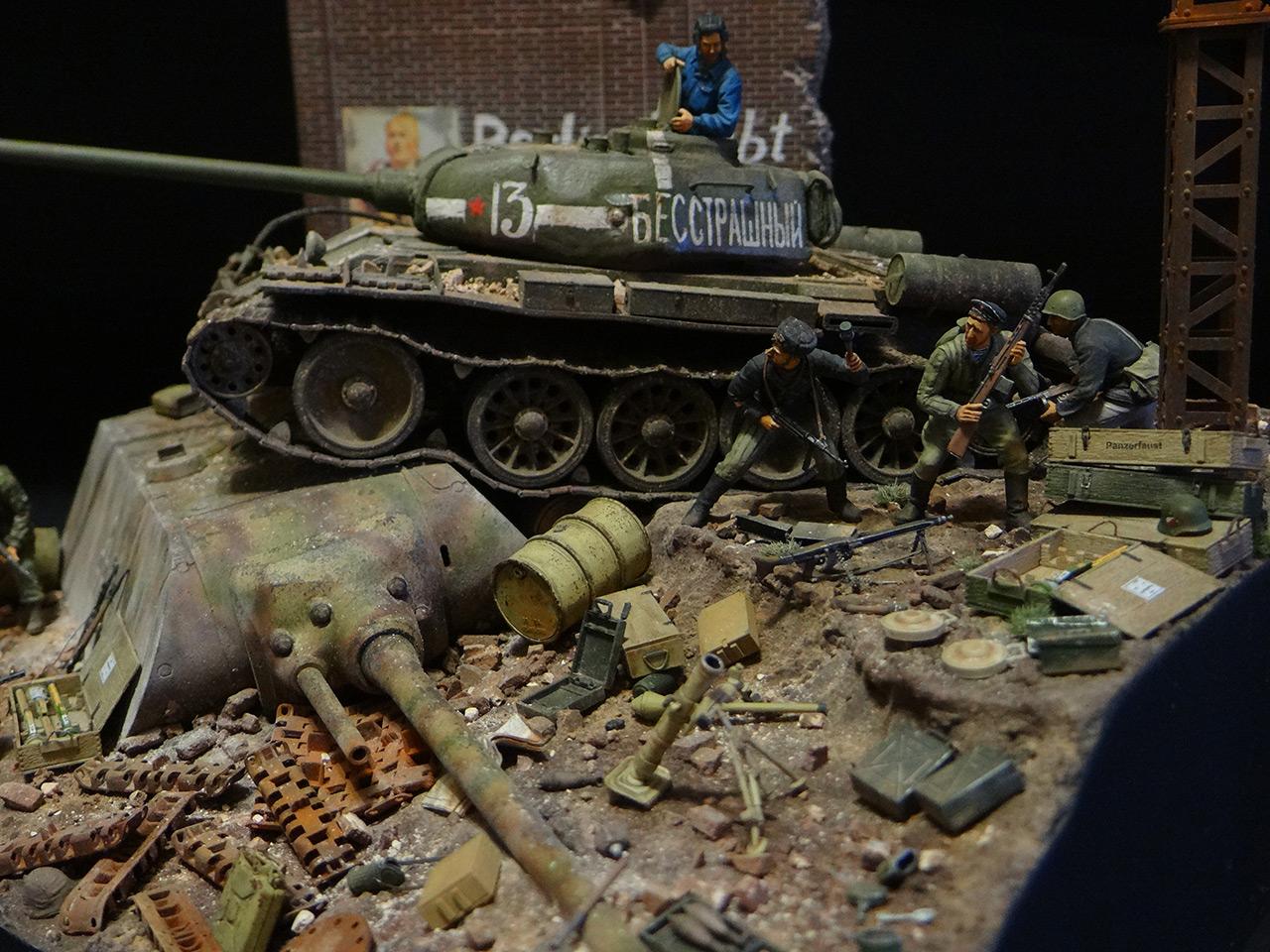 Диорамы и виньетки: Берлин-46, фото #6