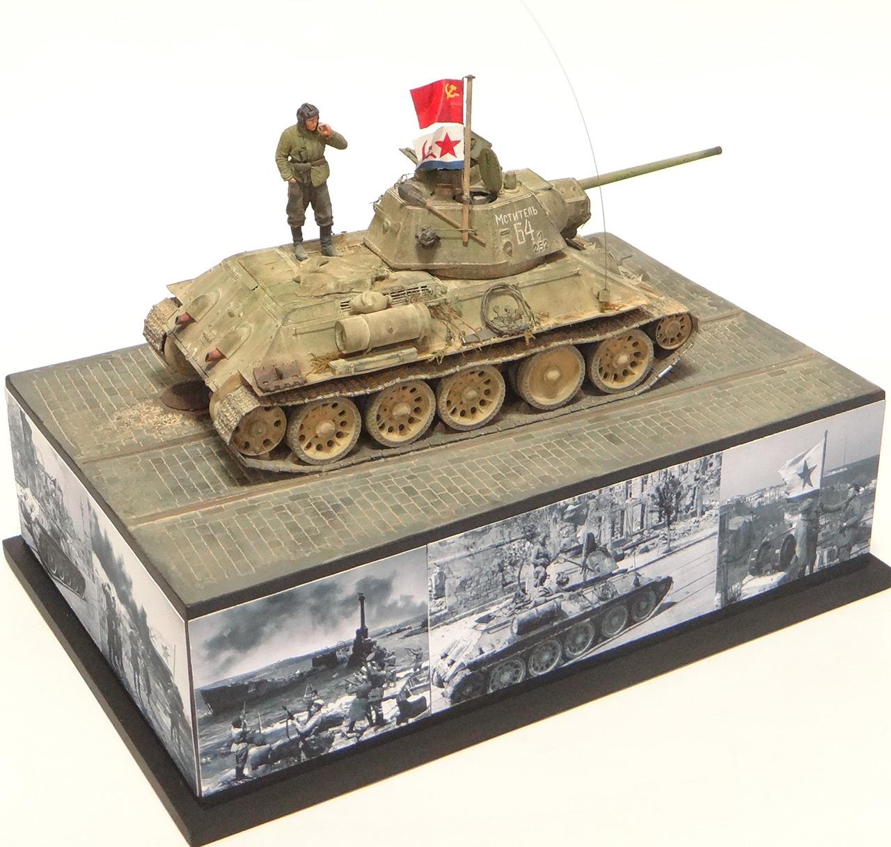 Диорамы и виньетки: Т-34-76 Крым 1944г. , фото #2
