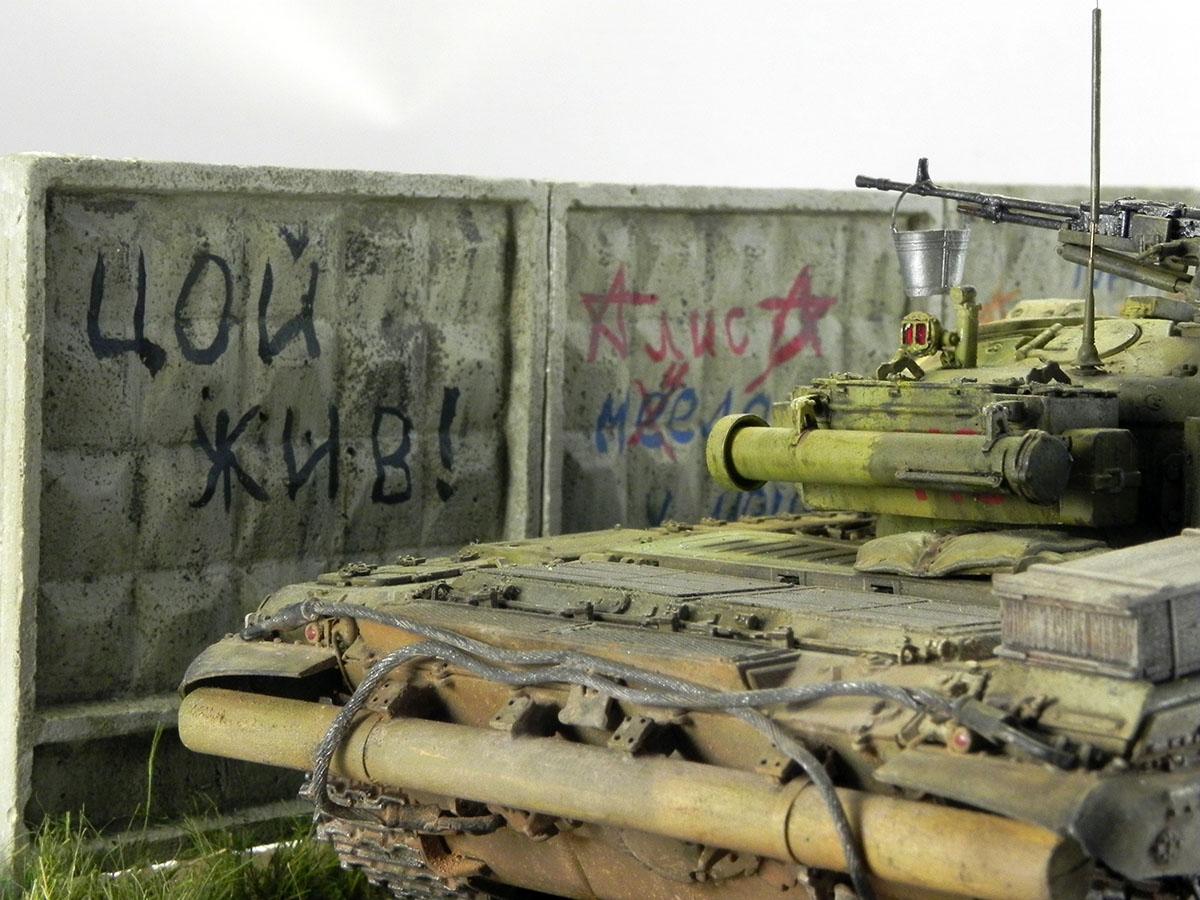 Диорамы и виньетки: Т-72Б1 276 МСП, Чечня, 1995, фото #3