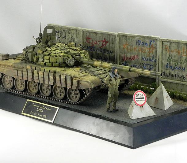 Диорамы и виньетки: Т-72Б1 276 МСП, Чечня, 1995