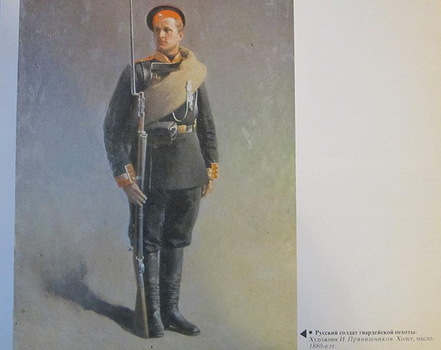 Скульптура: Гвардеец, 1884 г., фото #6
