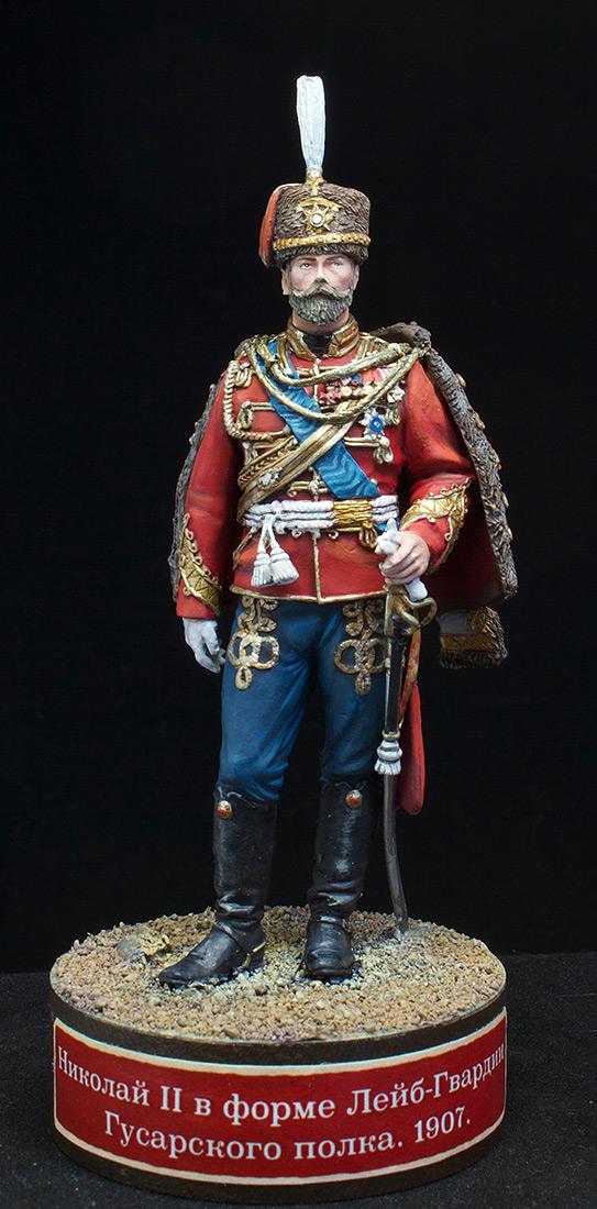 Фигурки: Николай II в форме Лейб-Гвардии Гусарского полка, 1907 г., фото #1