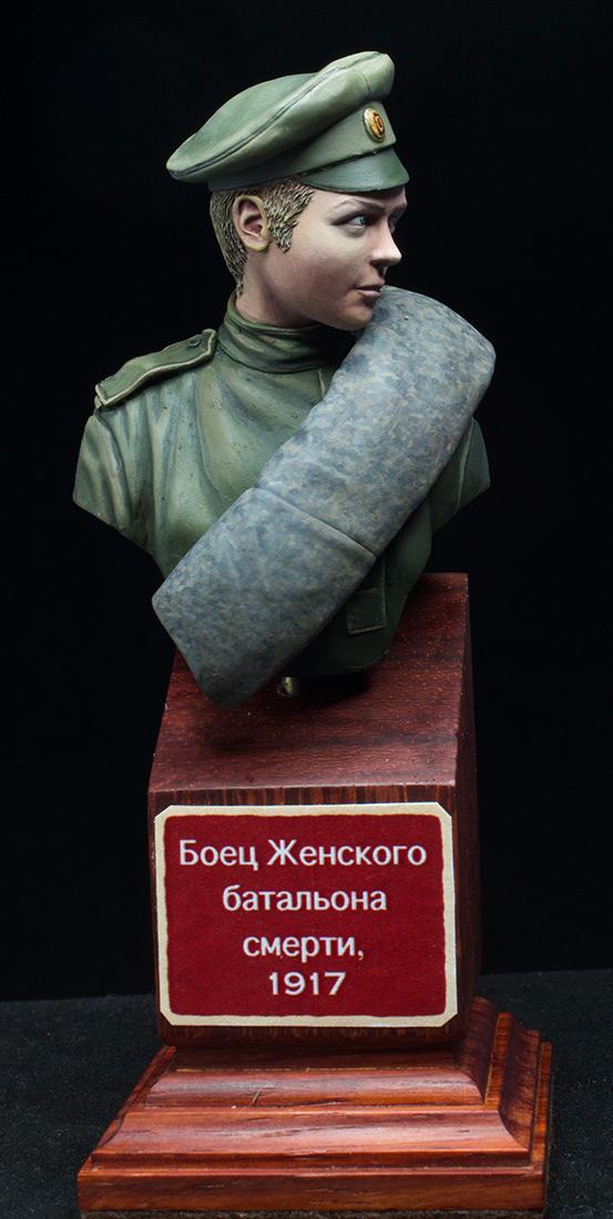 Фигурки: Боец женского батальона смерти, 1917 г., фото #3
