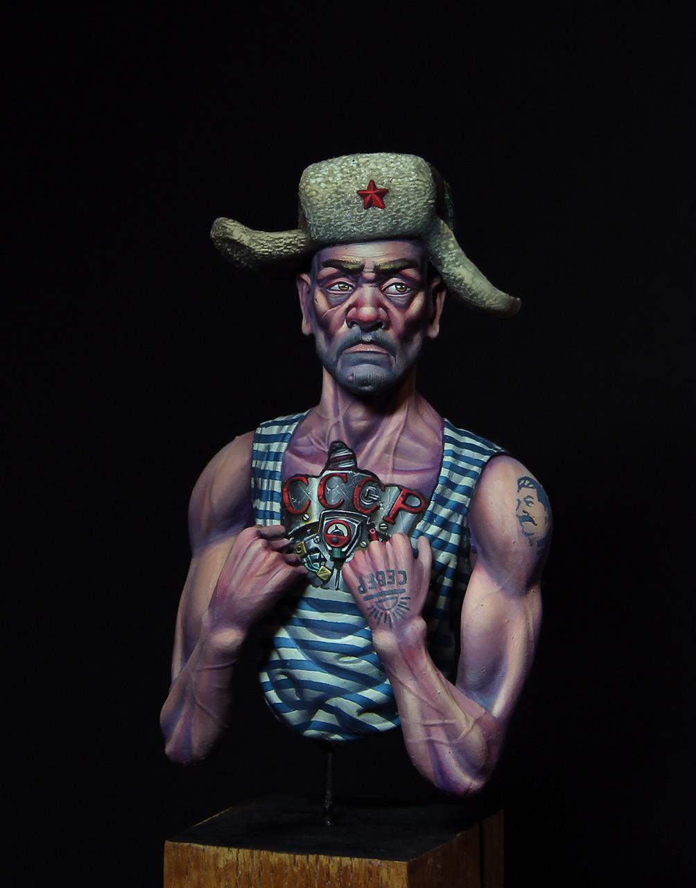 Разное: Старик Киберович, фото #1