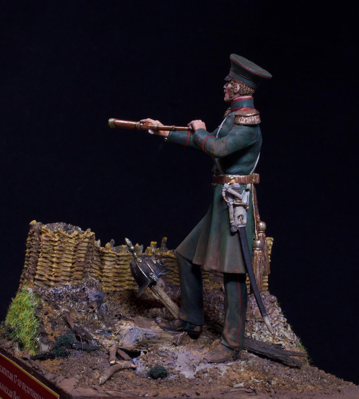 Фигурки: Штабс-капитан 17-го пехотного полка, 1853-56, фото #1