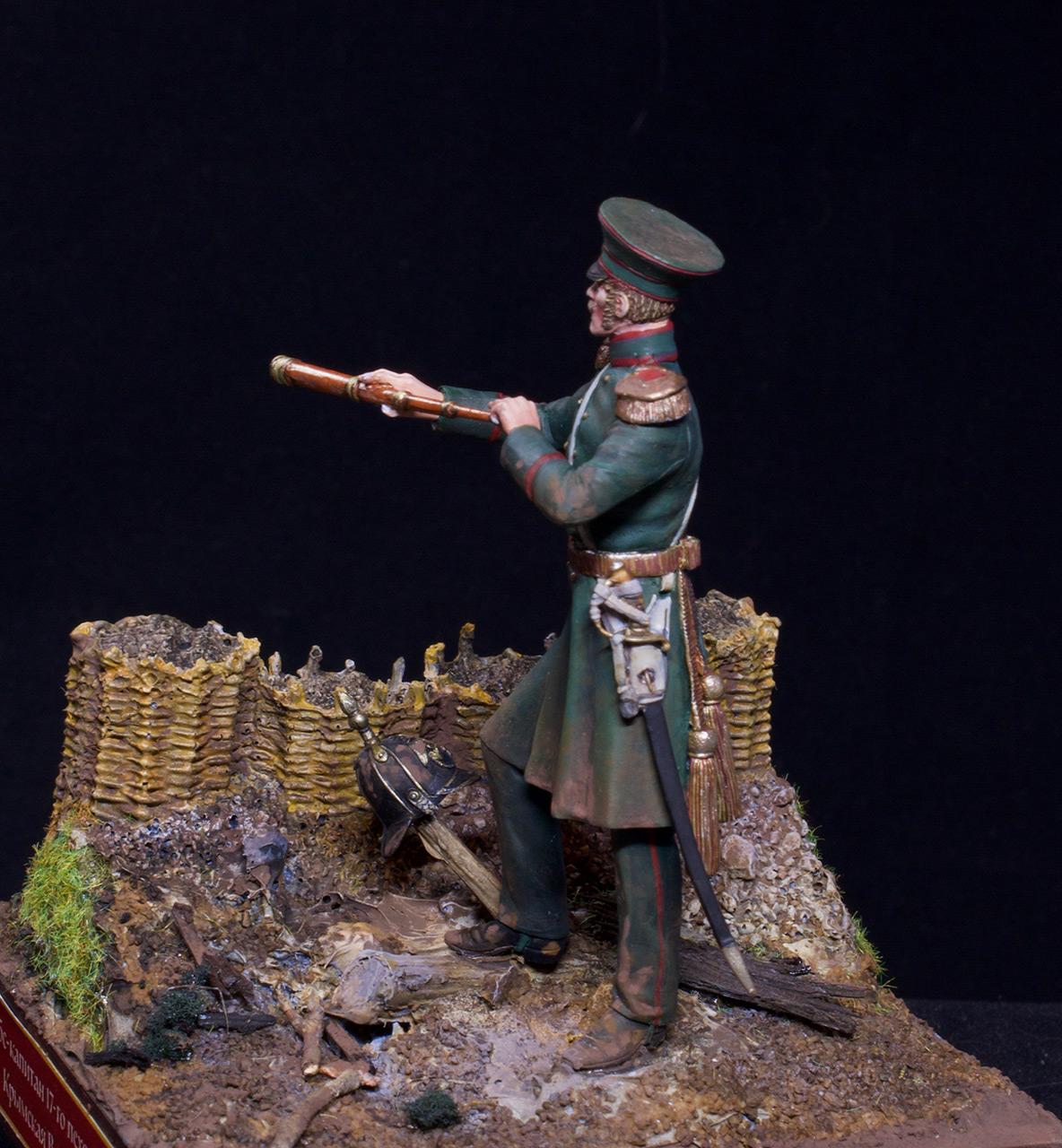 Фигурки: Штабс-капитан 17-го пехотного полка, 1853-56, фото #9