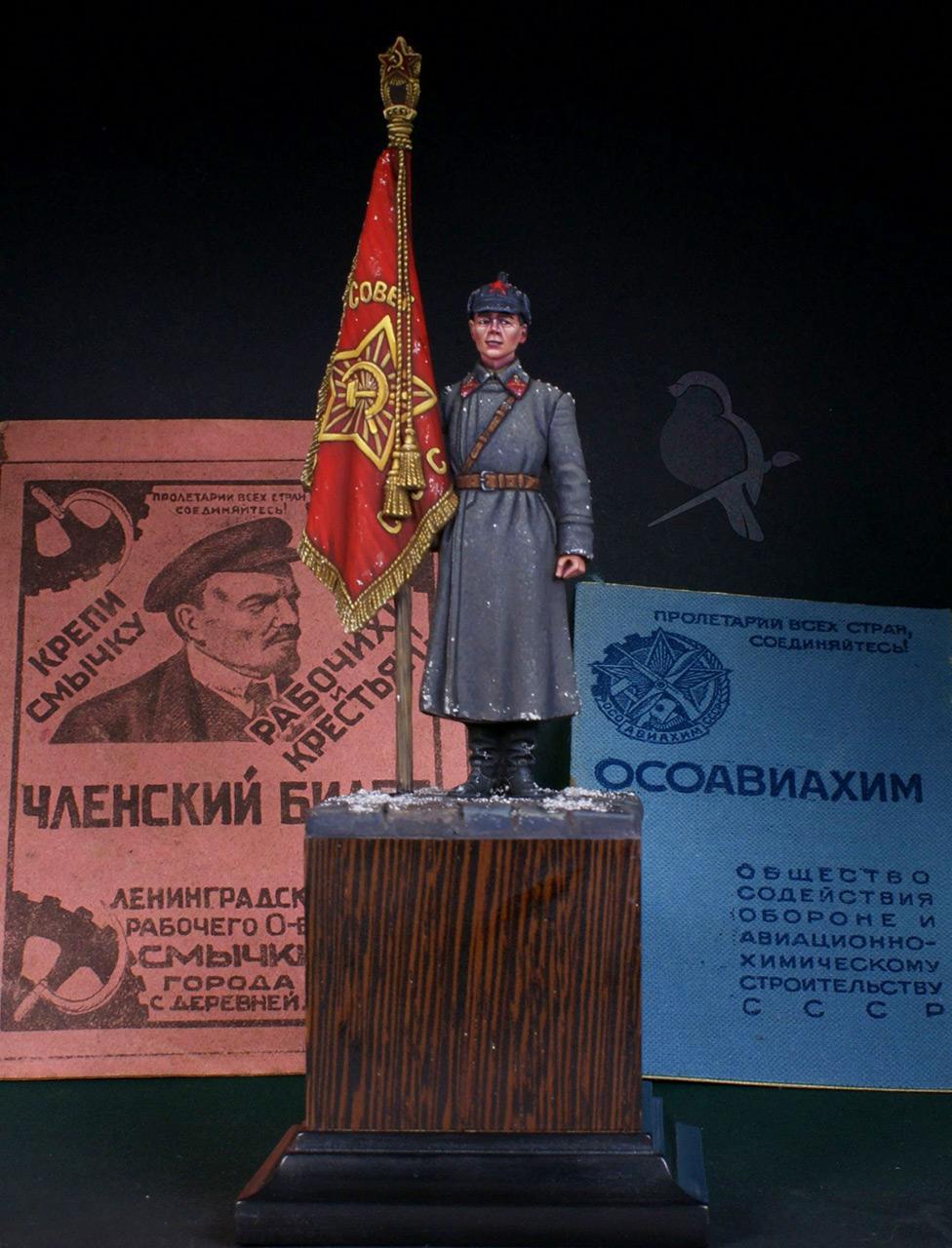 Фигурки: Ст. сержант РККА со знаменем, 1941 г., фото #6