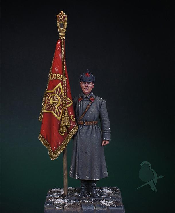 Фигурки: Ст. сержант РККА со знаменем, 1941 г.