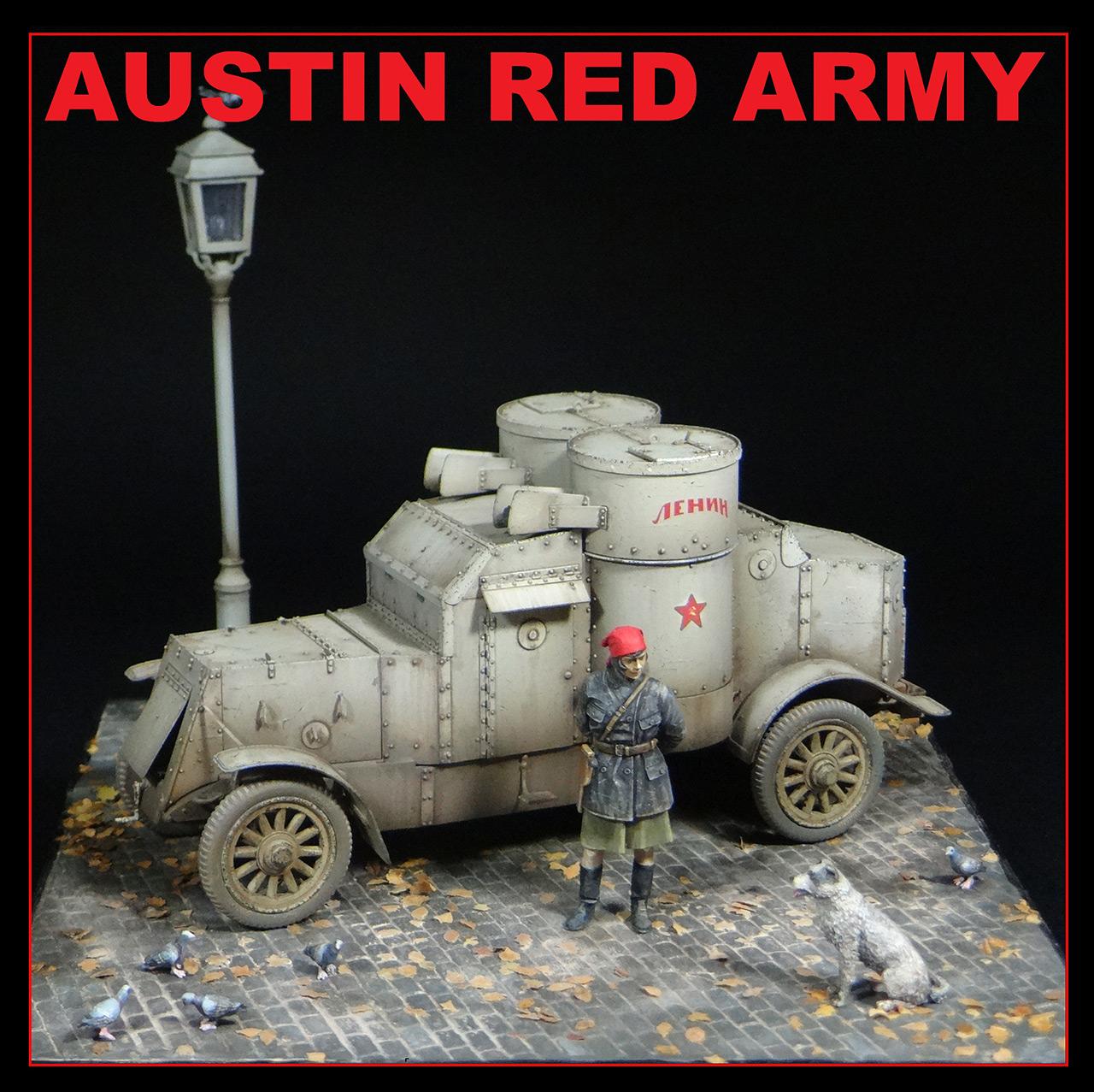 Диорамы и виньетки: «Остин» Красной Армии, фото #1