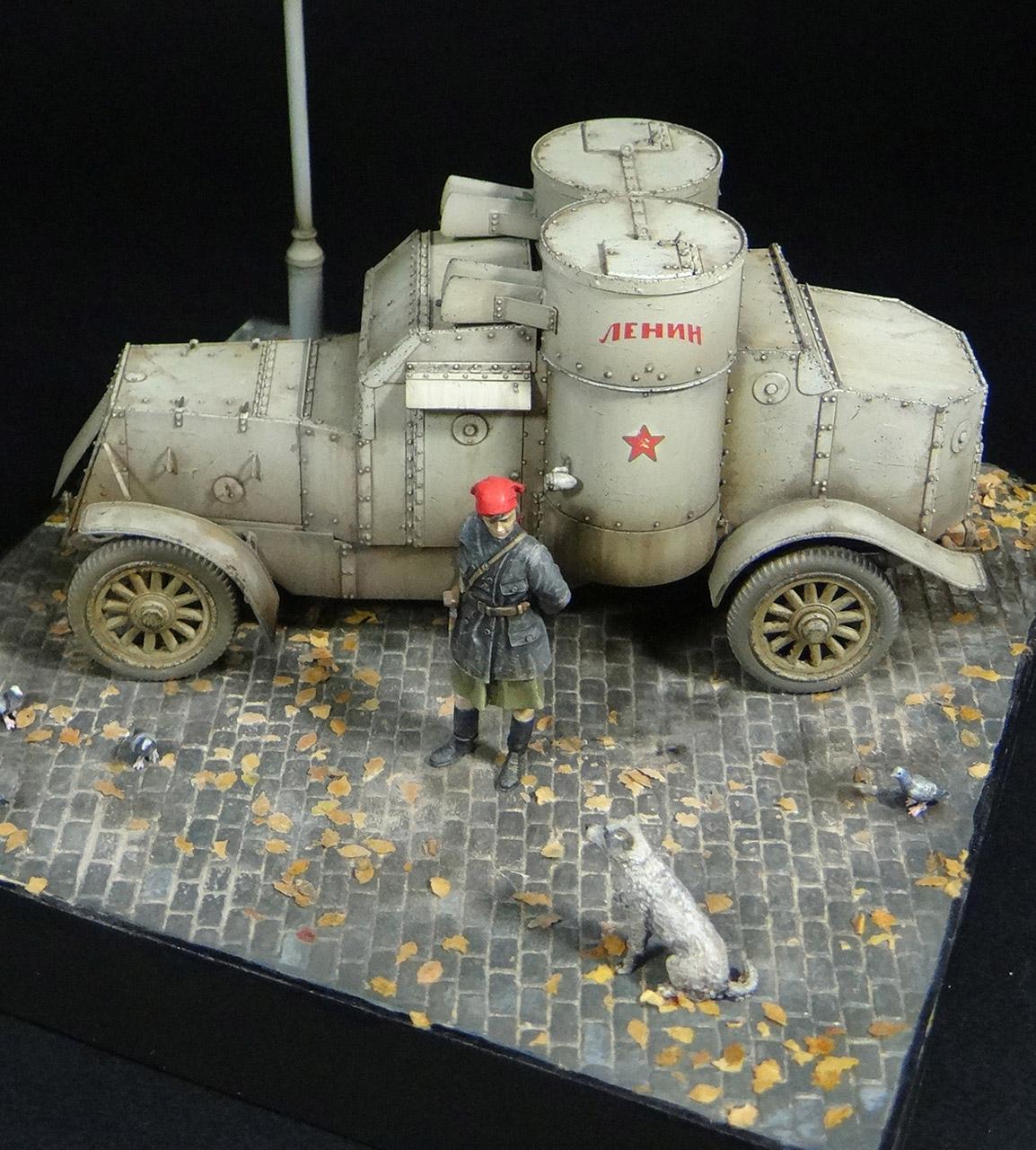 Диорамы и виньетки: «Остин» Красной Армии, фото #3