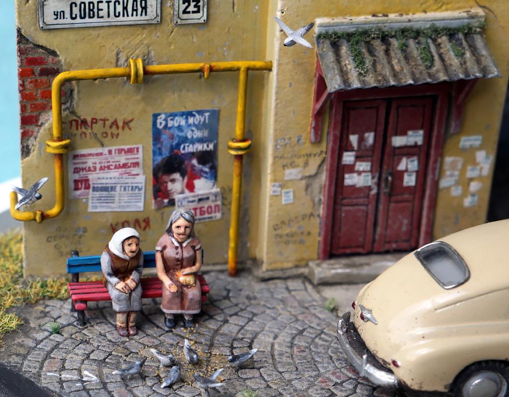 Диорамы и виньетки: Улица Советская, фото #16