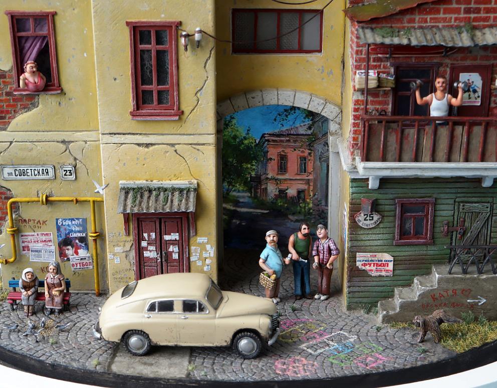 Диорамы и виньетки: Улица Советская, фото #19