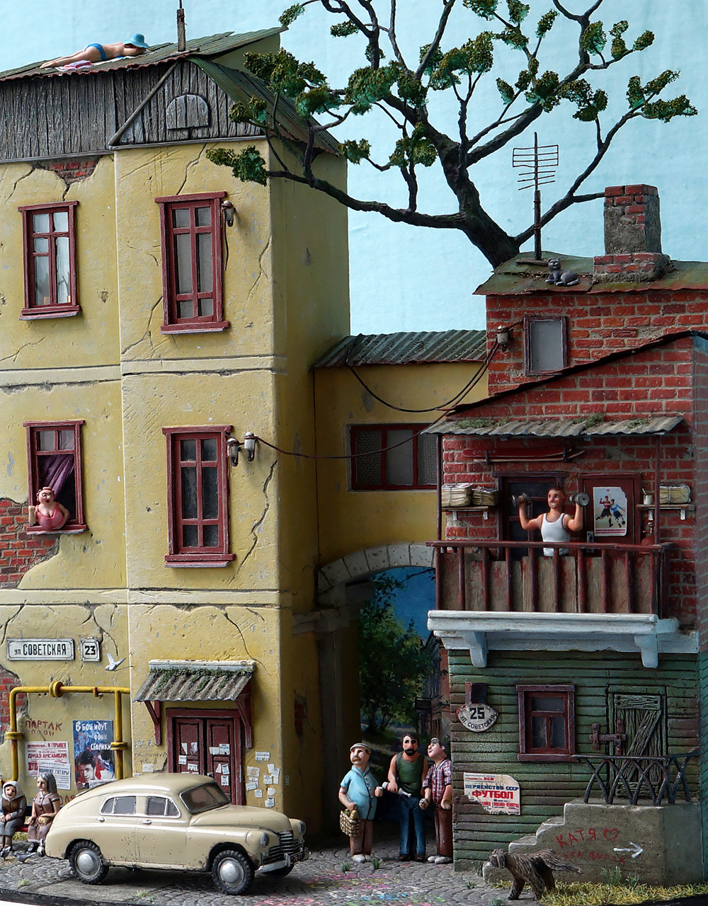 Диорамы и виньетки: Улица Советская, фото #3