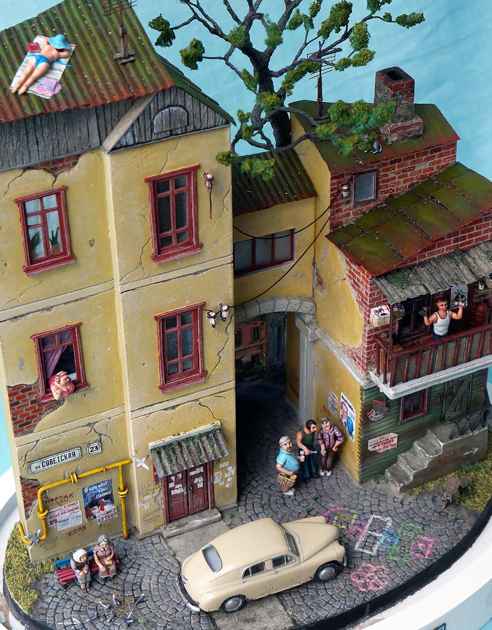 Диорамы и виньетки: Улица Советская, фото #4