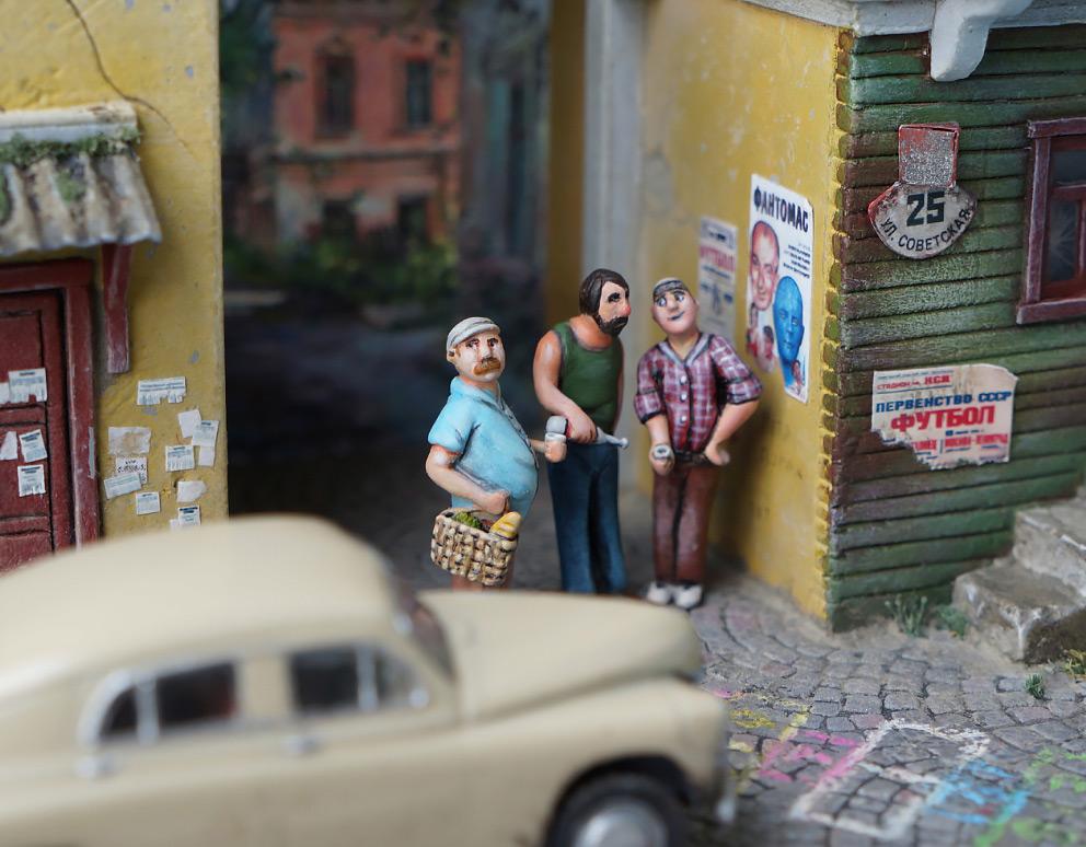 Диорамы и виньетки: Улица Советская, фото #7