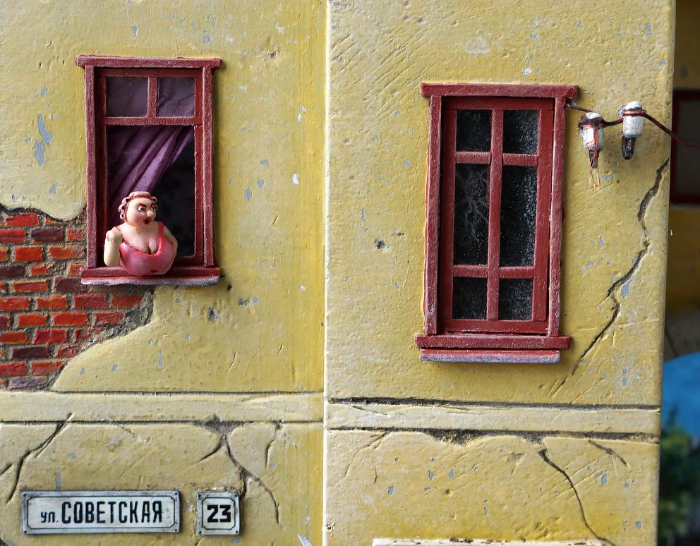 Диорамы и виньетки: Улица Советская, фото #8