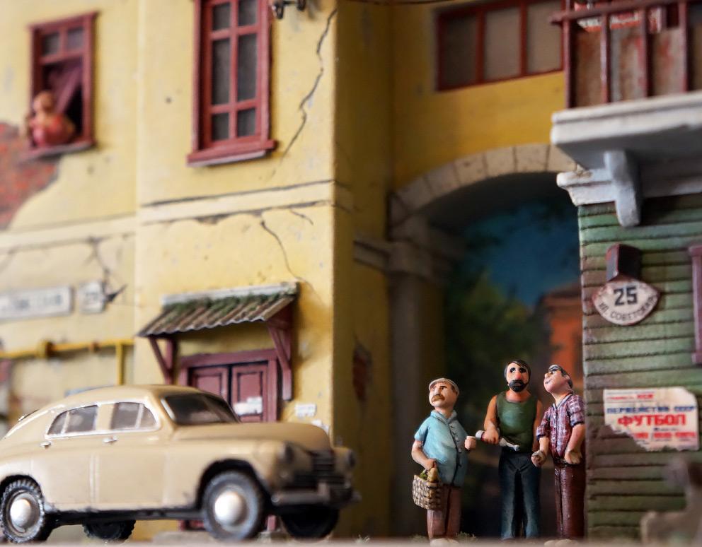 Диорамы и виньетки: Улица Советская, фото #9