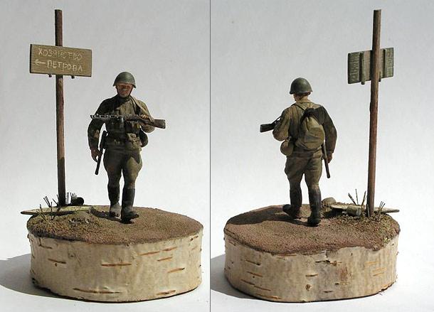 Учебка: Советский пехотинец