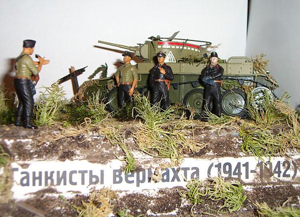 Учебка: Танковый экипаж вермахта