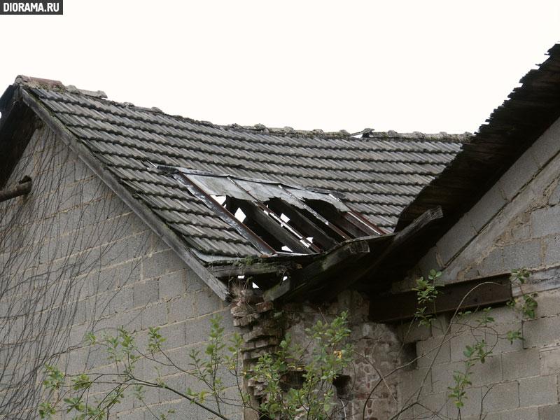 Крыша дома, Крипп, Западная Германия (Копилка Diorama.Ru)