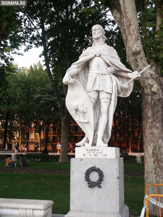 Статуя короля Рамиро II, Мадрид (Копилка Diorama.Ru)