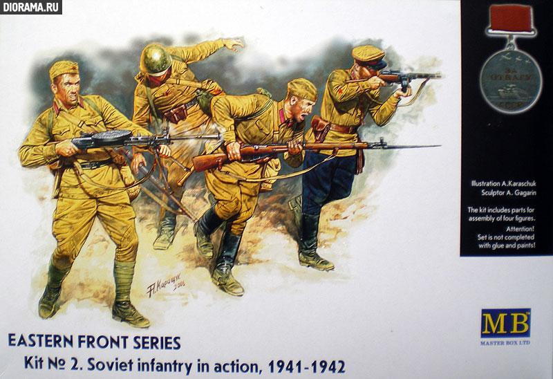 Обзоры: Немецкая/советская пехота / рукопашный бой, фото #1