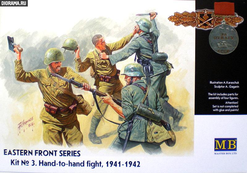 Обзоры: Немецкая/советская пехота / рукопашный бой, фото #5