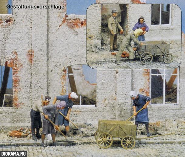 Обзоры: Женщины за уборкой мусора