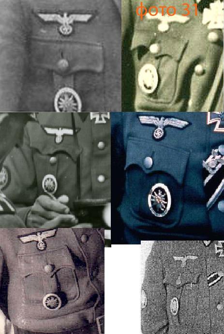 Обзоры: Горная война, фото #31