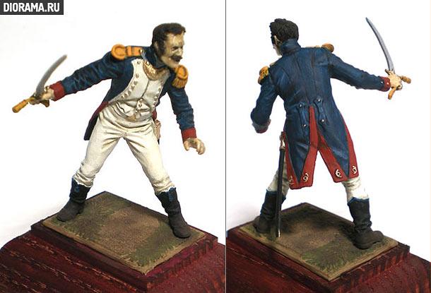Обзоры: Офицер легкой пехоты, Франция, 1810 г.