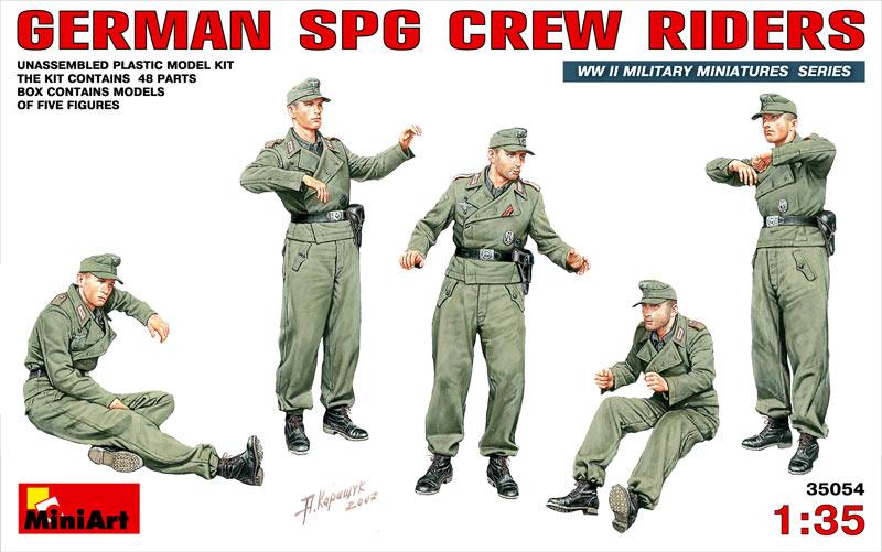 Обзоры: Экипаж немецкого самоходного орудия, фото #1