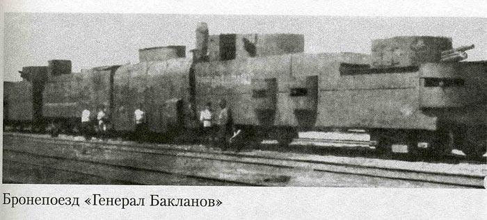 Обзоры: 17-й Донской казачий генерала Бакланова полк. Часть 2, фото #26