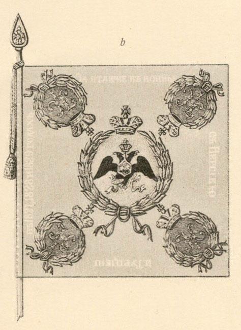 Обзоры: 17-й Донской казачий генерала Бакланова полк. Часть 2, фото #37