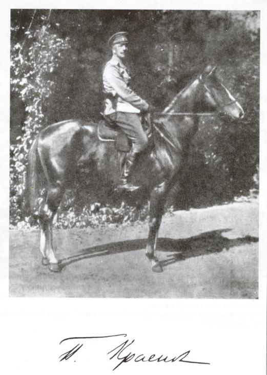 Обзоры: 17-й Донской казачий генерала Бакланова полк. Часть 2, фото #43