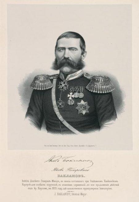 Обзоры: 17-й Донской казачий генерала Бакланова полк. Часть 2, фото #45