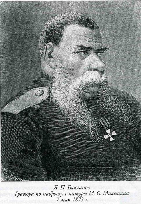 Обзоры: 17-й Донской казачий генерала Бакланова полк. Часть 2, фото #46