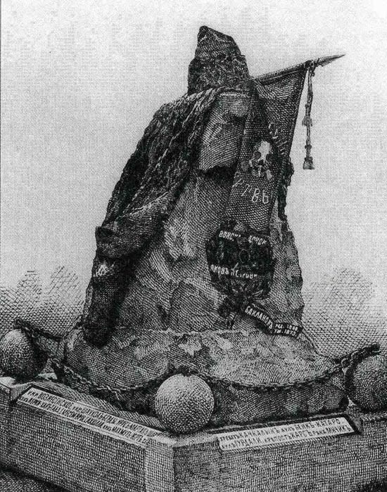 Обзоры: 17-й Донской казачий генерала Бакланова полк. Часть 2, фото #50