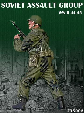 Обзоры: Советская штурмовая группа, 1944-45, фото #2