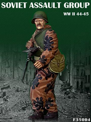 Обзоры: Советская штурмовая группа, 1944-45, фото #4